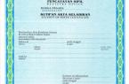 42192-683b6-model-akta-kelahiran